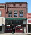 Wayne, Nebraska 204 N Main.JPG