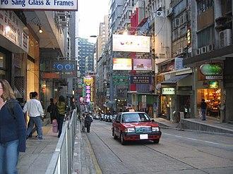 Wellington Street, Hong Kong - The eastern part of Wellington Street