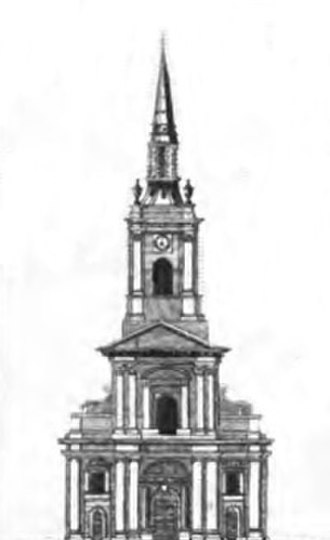 St. Werburgh's Church, Dublin - St. Werburgh's in 1808, showing the tower and steeple