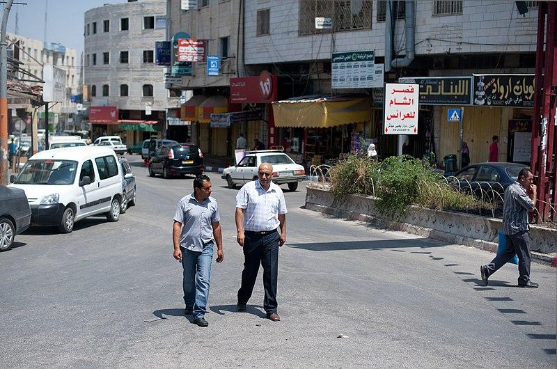 File:West Bank-17.jpg