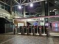 West faregates at Alewife station (2), November 2019.jpg