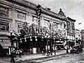 Why Girls Leave Home (1921) - Prospect Theater, Brooklyn 1.jpg