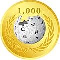 Wiki gold medal1000.jpg