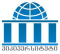 Wikiversity-logo-ka.png