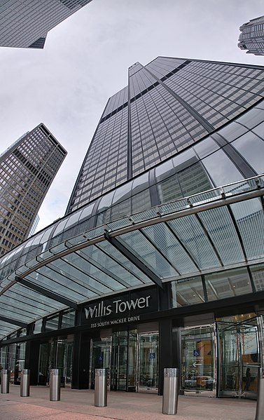 Файл:Willis Tower.jpg