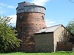 Windmill Kleinaga 2.jpg