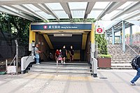 Wong Tai Sin Station 2020 06 part2.jpg