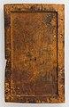 Wooden Writing Tablets MET LC 14 2 4cs2.jpg