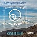 World Congress on Information Technology in Yerevan Stamps of Armenia 2019.jpg
