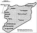 World Factbook (1990) Syria.jpg