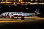 XAX A330-300 9M-XXF (8922244276).jpg