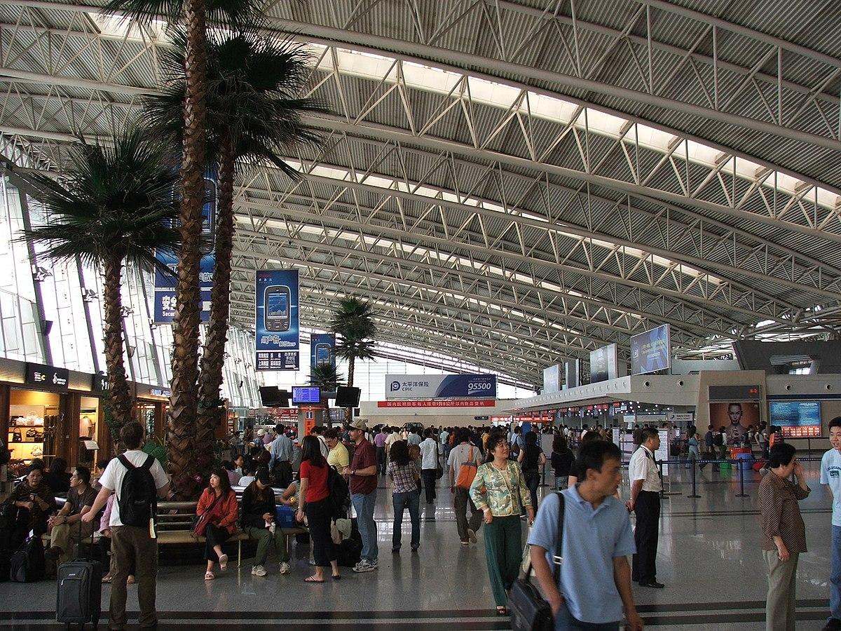 Xian Aeroporto : Xi an xianyang international airport u wikipedia
