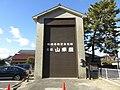 Yahagi-Jinja-Akinotaisai-4.jpg