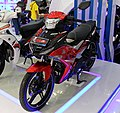 Yamaha Jupiter MX King 150 - Jakarta Fair 2016 - June 21 2016.jpg