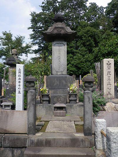 山岡鉄舟の墓(全生庵)Wikipediaより