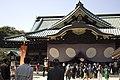 Yasukuni Autumn Festival.jpg