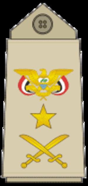 Ali Mohsen al-Ahmar - Image: Yemeni Army Insignia Lieutenant General