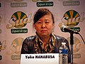 Yoko Hanabusa (Japan Expo Sud 4).jpg