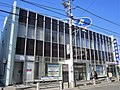 Yokohama Shinkin Bank Tsurugamine Branch.jpg