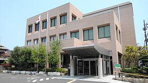 Yosano, Kyoto - Yosano town hall