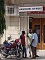 Young Men on Jamhuri Street - Dar es Salaam - Tanzania.jpg