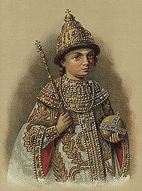 Young Peter the Great of Russia.jpg