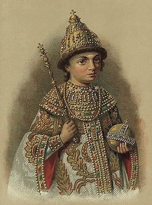 Aleksey Trubetskoy - Aleksey Trubetskoy was the godfather of Peter I of Russia. Young Peter with royal regalia.