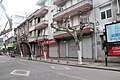 Yuhuan Today's old general office.jpg