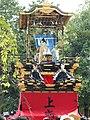 Yutori-sha2(Komaki Akiha Festival, 2017.08.20).jpg