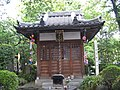 Zōjō-ji Nishimukikannon2.jpg