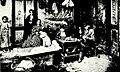 Zapatero remendon 1903.jpg