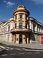 Zgrada FINA-e Virovitica.JPG