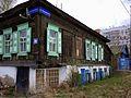 Zheleznodorozhnyy rayon, Krasnoyarsk, Krasnoyarskiy kray, Russia - panoramio (11).jpg