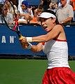 Zheng Jie US Open 08-E1.jpg