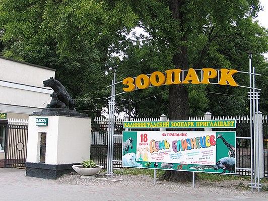 Kaliningrad Zoo