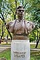 Zubarev monument Kharkov.JPG