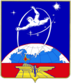 Zvyozdny Gorodok - Coat of Arms.png