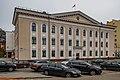 Žylunoviča street (Minsk) — Administration of Zavodski district 2.jpg