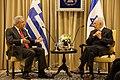 Επίσκεψη ΥΠΕΞ Δ. Αβραμόπουλου σε Ισραήλ (29-30.05.13) (8901907129).jpg