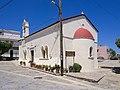 Ναός Αγίου Γεωργίου, Καστέλι Ηρακλείου 3150.jpg