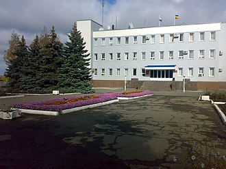 Chertkovsky District - Chertkovsky District Administration building