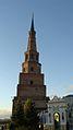 Башня Сююмбике, Казань.jpg