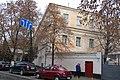 Братська, 2 тут була тюрма й тримали арештованого Тараса Шевченка.JPG