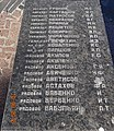 Братська могила воїнів червоної армії та радянських воїнів (6).jpg