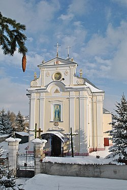Церква Непорочного Зачаття Пречистої Діви Марії