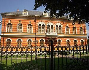 Eparchy of Banja Luka - Episcopal Residence in Banja Luka