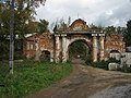 Ворота к северу от Вознесенской церкви.jpg