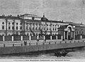 Воспитательный дом (Санкт-Петербург), 1870.jpg
