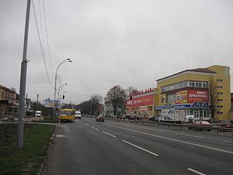 Brovary - Kyivska street
