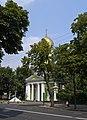 Вул. Катерининська, 55 Будівля Грецької церкви Святої Трійці P1250738.jpg
